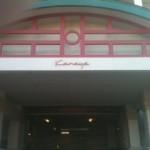 Kanaya Main Entry